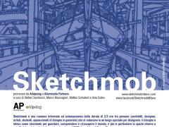 Museo della Scienza e Tecnologia MILANO